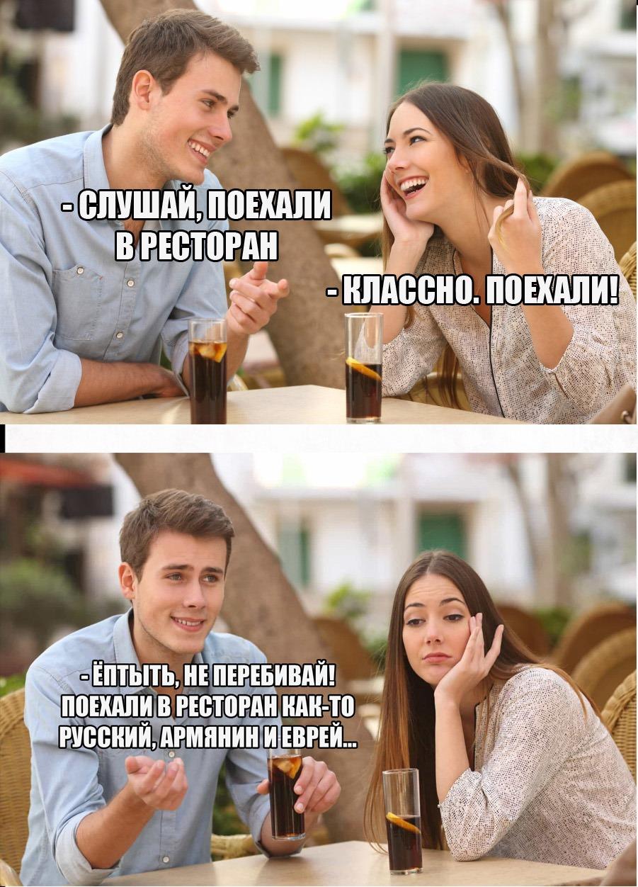 гусарский юмор