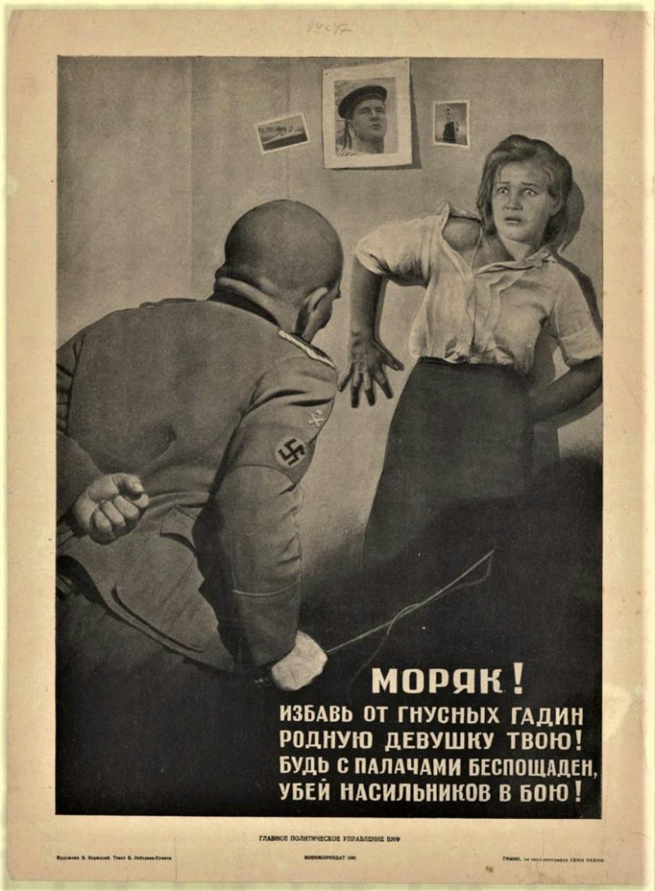 «Любовь» на фронте... Плоды фашистской оккупации: дети, рождённые от немцев