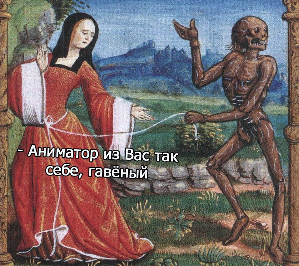 средневековое